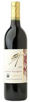 Frey Organic Cabernet Sauvignon 2013 Sulphite free natural wine
